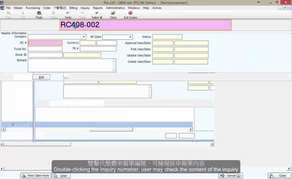Demonstration of Truck Order Processing App