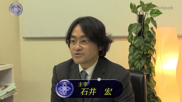 PENN ENDO STUDY CLUB IN JAPAN