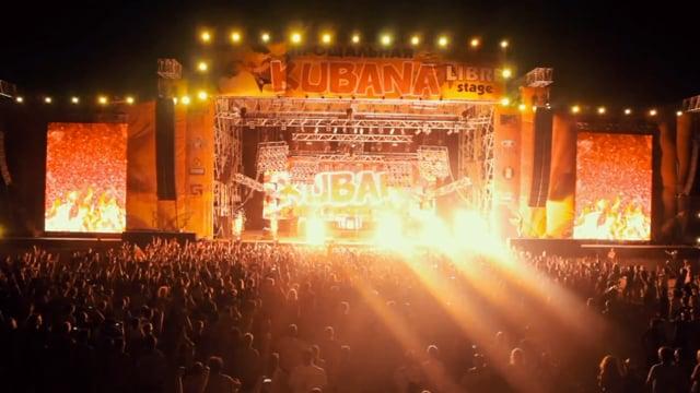 Кубана 2014