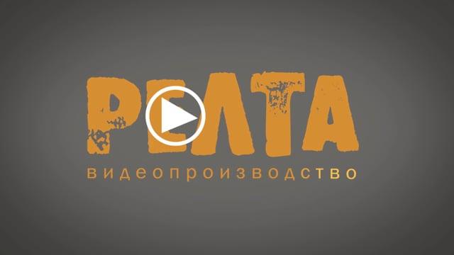 RELTA video Showreel