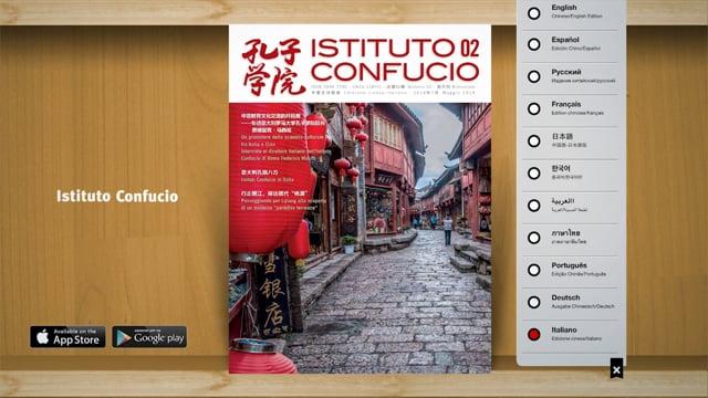 Image of the cover of the video;La Revista Institut Confuci renova les seues edicions digitals