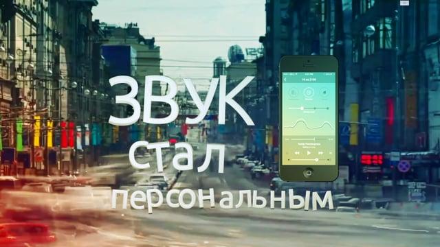 Реклама UrbanDenoiser - в пробке