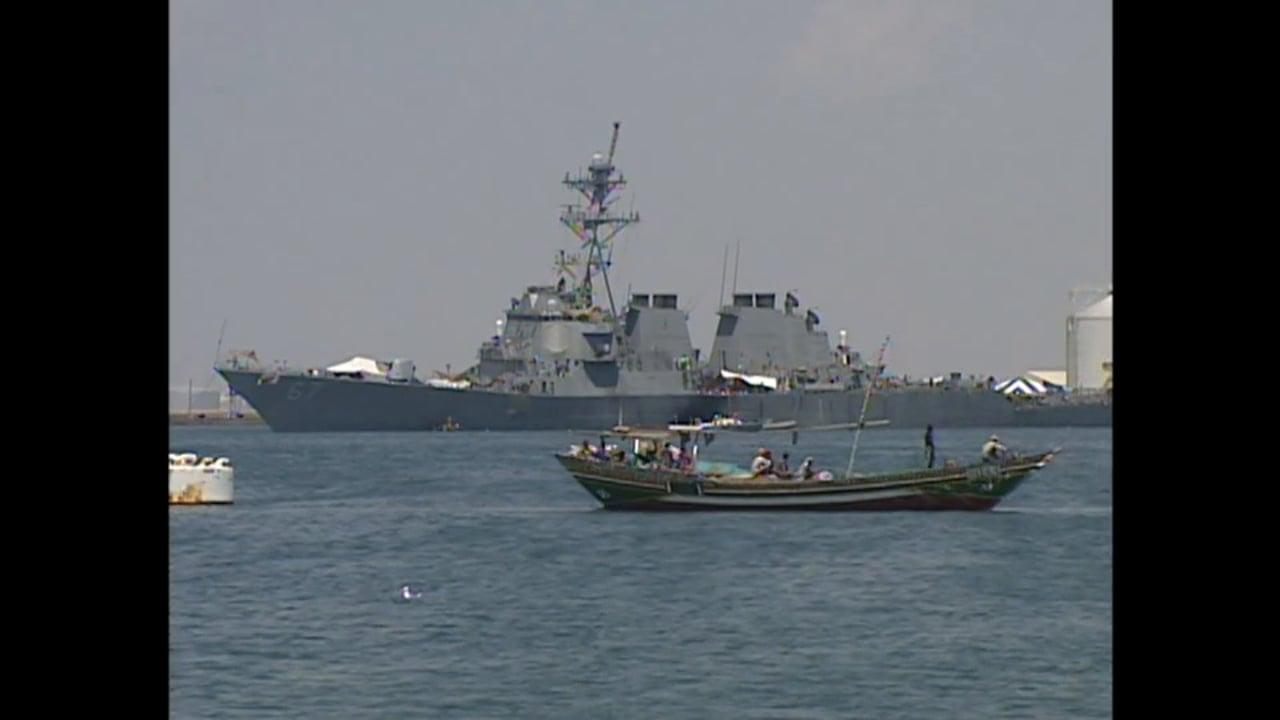 Yemen 2000 - The USS Cole Undergoes Repairs