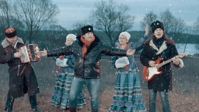 Группа Рождество - Казачья