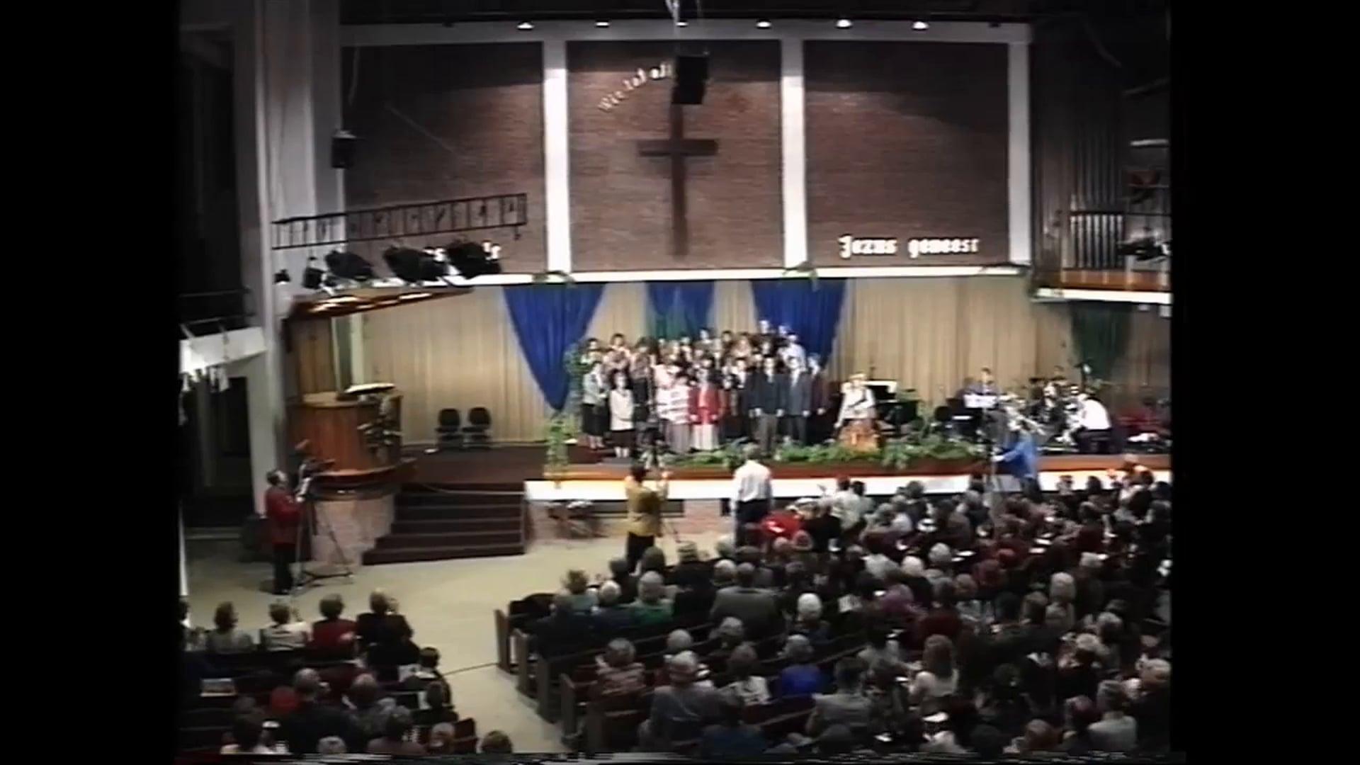 concert 1994
