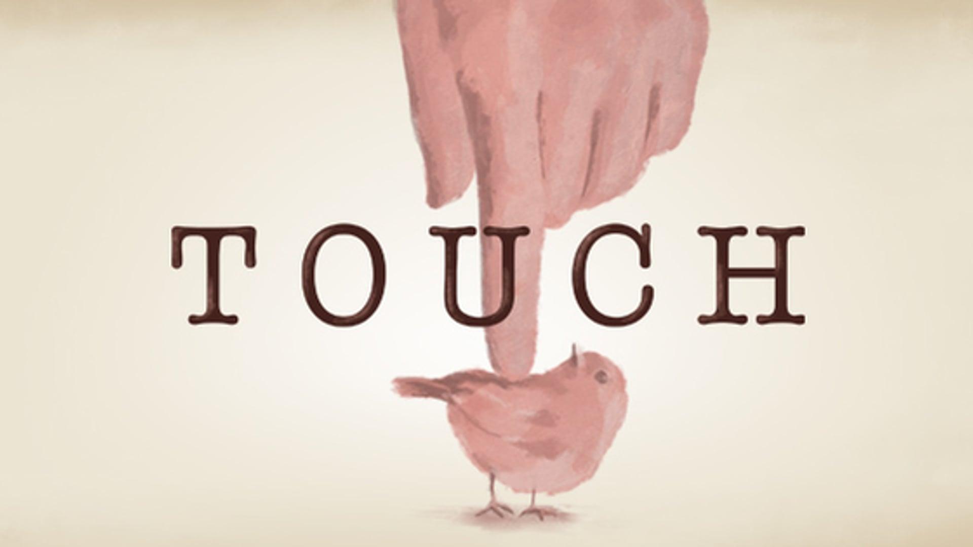 Touch (2015) dir. Lulu Wang
