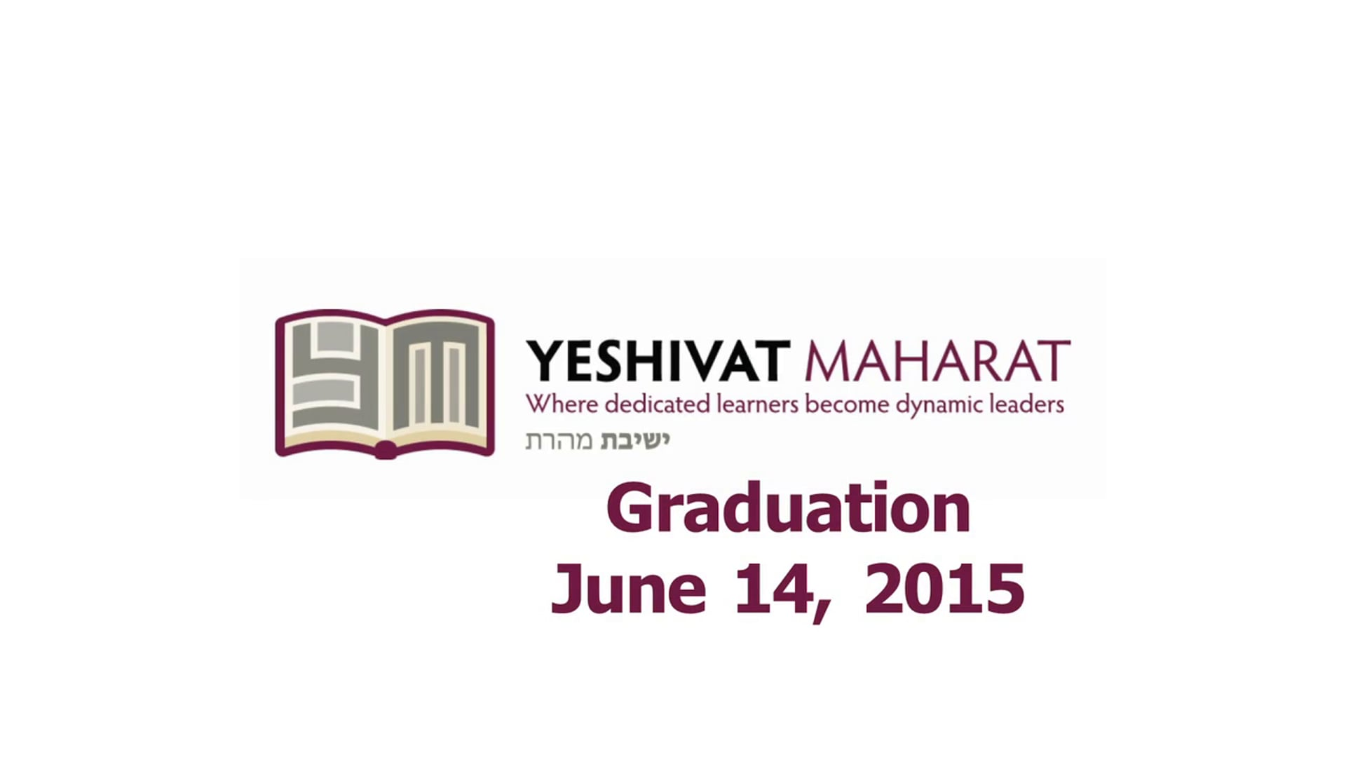 Maharat-Graduation-2015