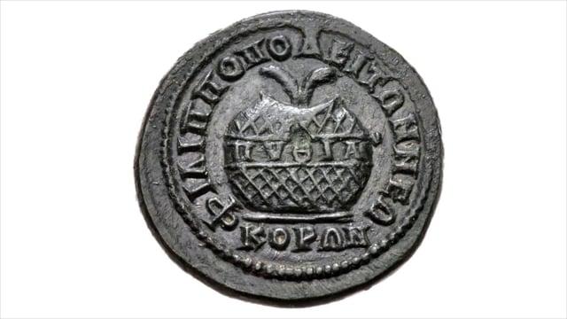 Philippopolis, AD 218