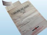 Сейф пакет А4 (273х380мм) 80мкм
