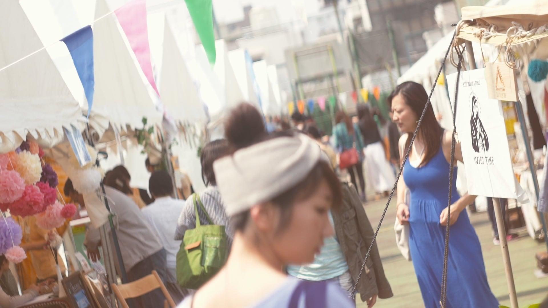 ORGANIC LIFE TOKYO 2015 - ORGANIC