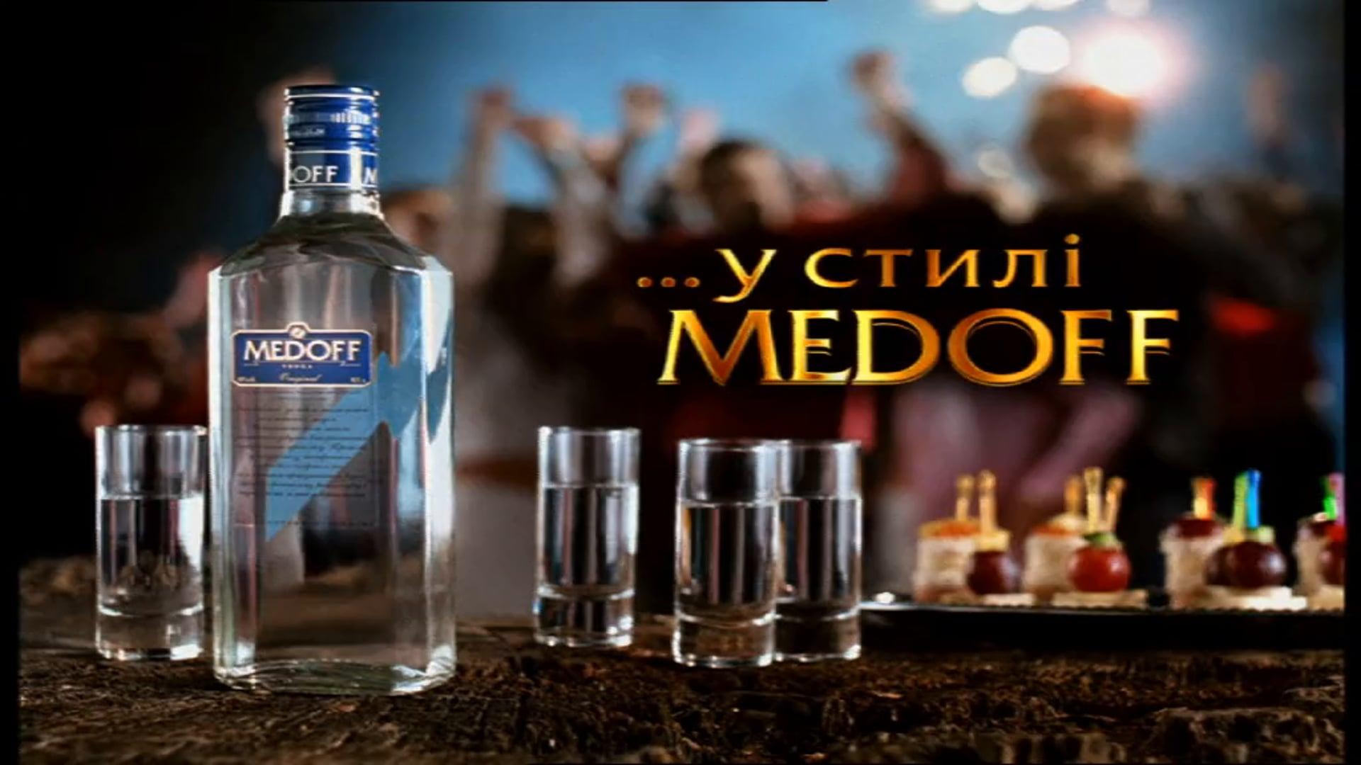 Medoff party