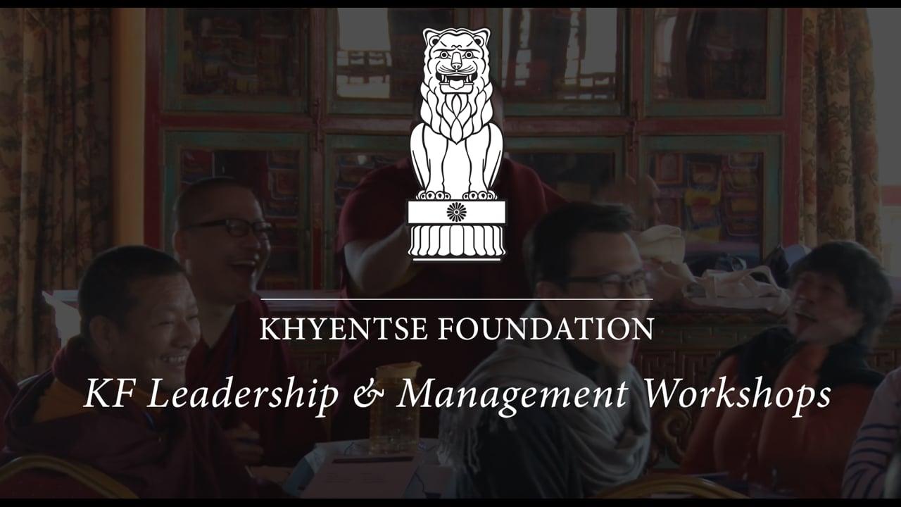 KF Leadership and Management Workshops