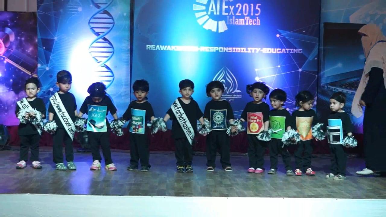AIEx - IslamTech 2015 : Closing Ceremony