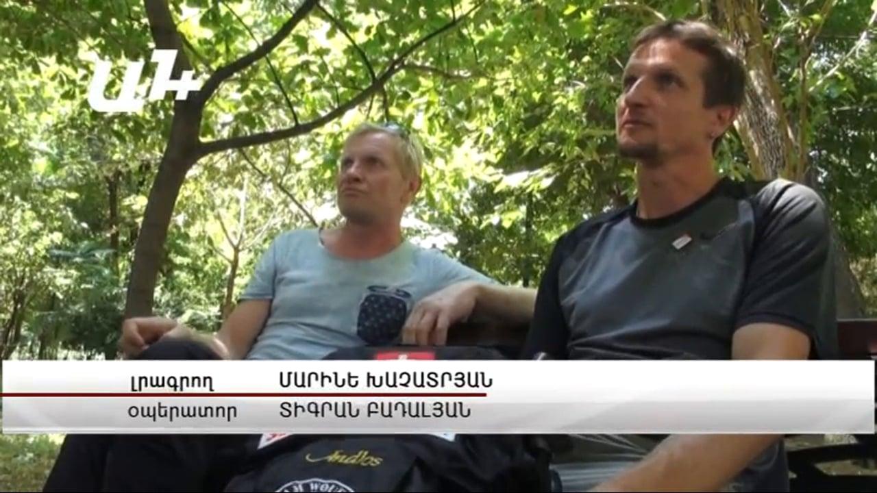 4000 կմ քայլելով զույգը հասավ Հայաստան