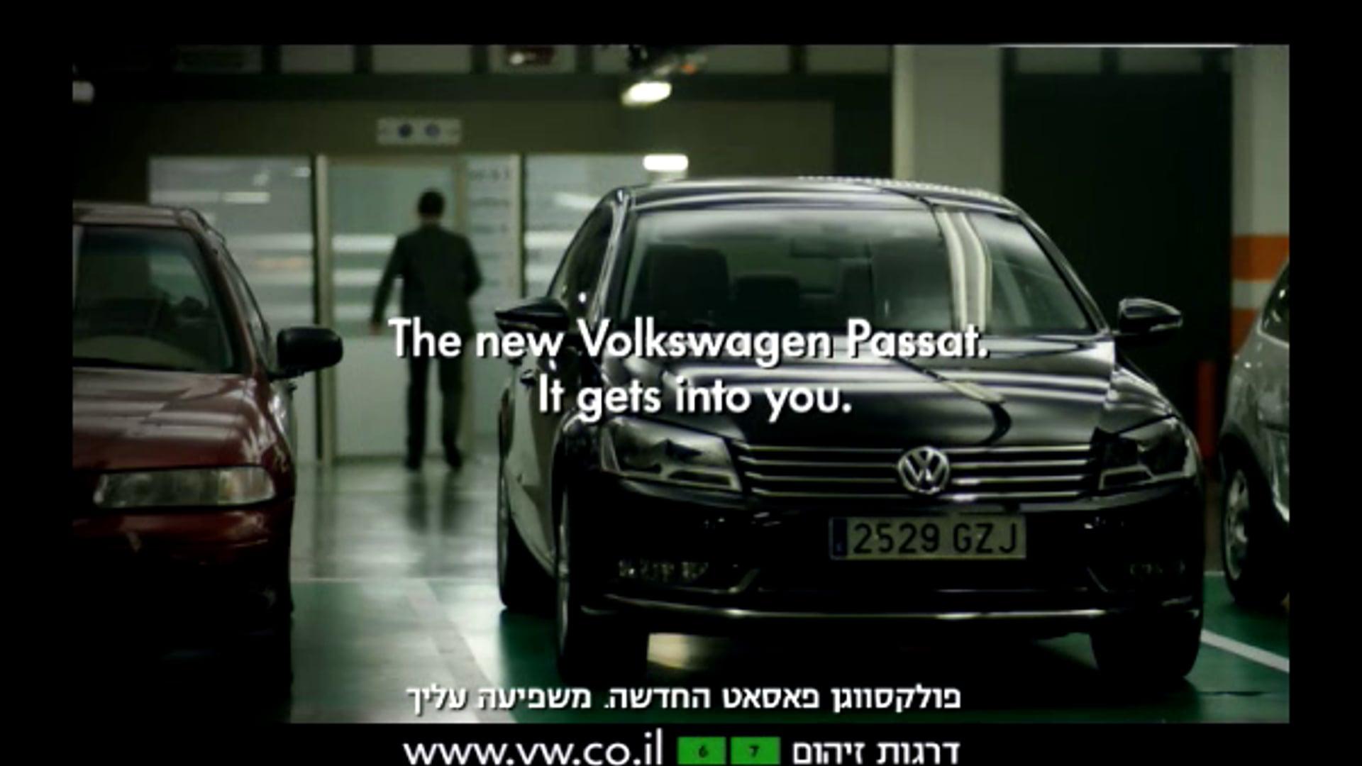 FIAT PASSAT - ISRAEL