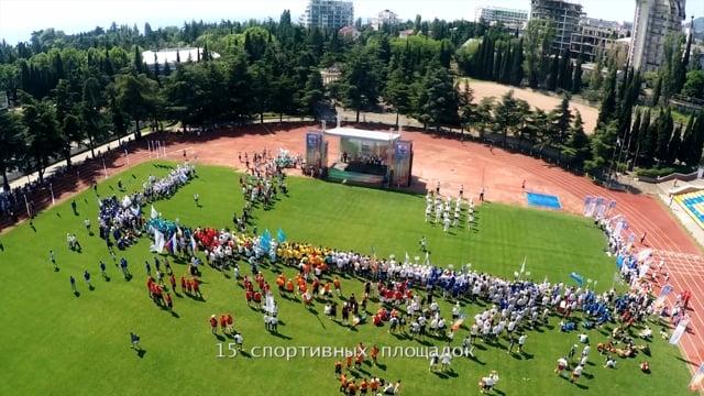 РОСТЕХ - Российские Корпоративные Игры (Крым 2015)
