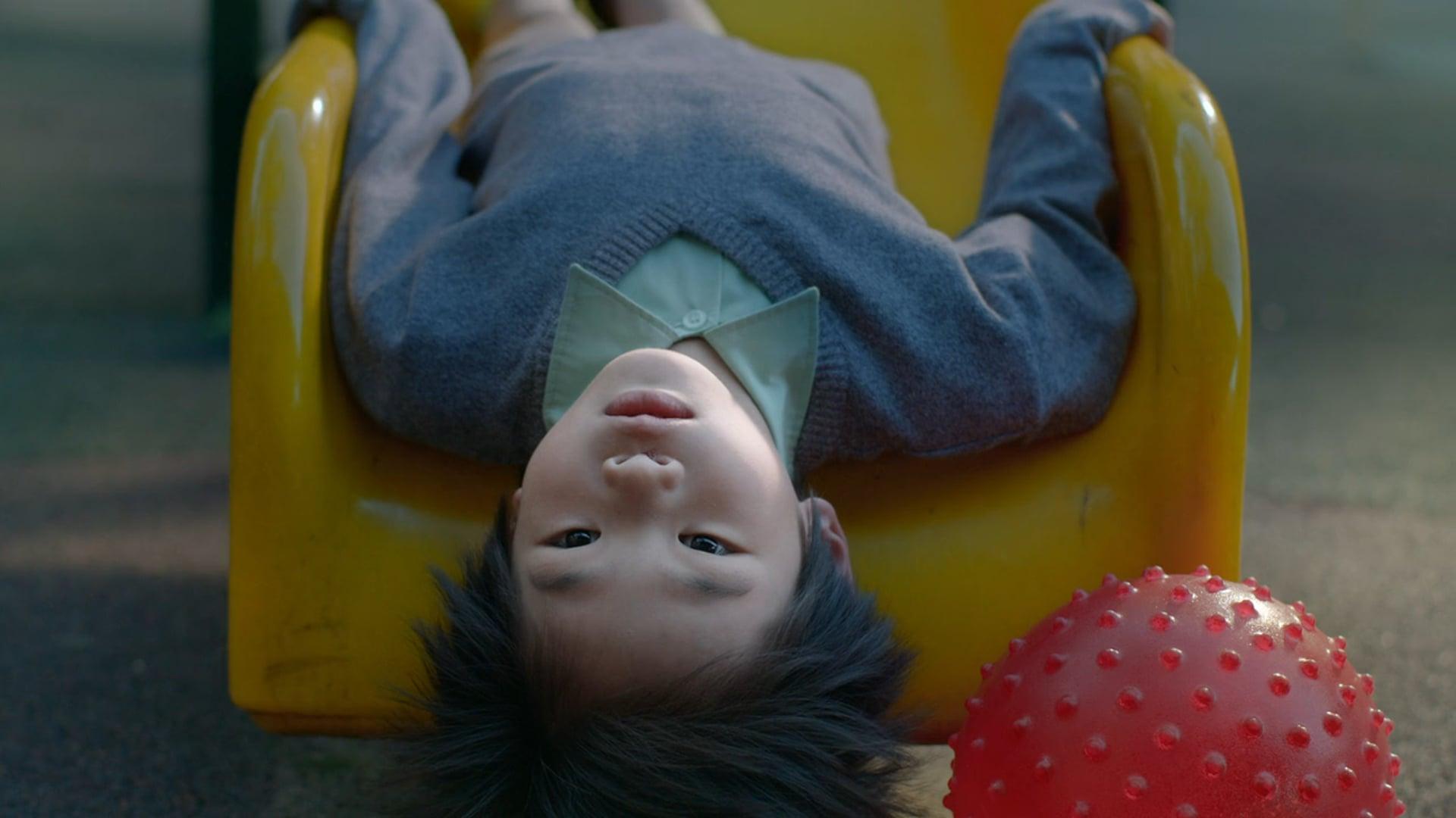 A Boy Called Su | Short Film Trailer