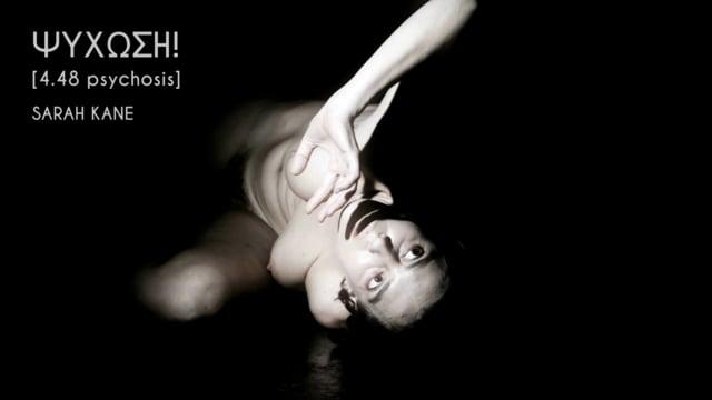 4.48 PSYCHOSIS   Theatre (2013)