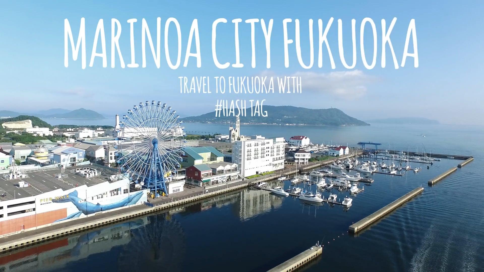 Fukuoka_Marinoa city_teaser