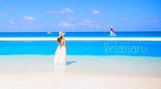 My Honeymoon in Velassaru maldives