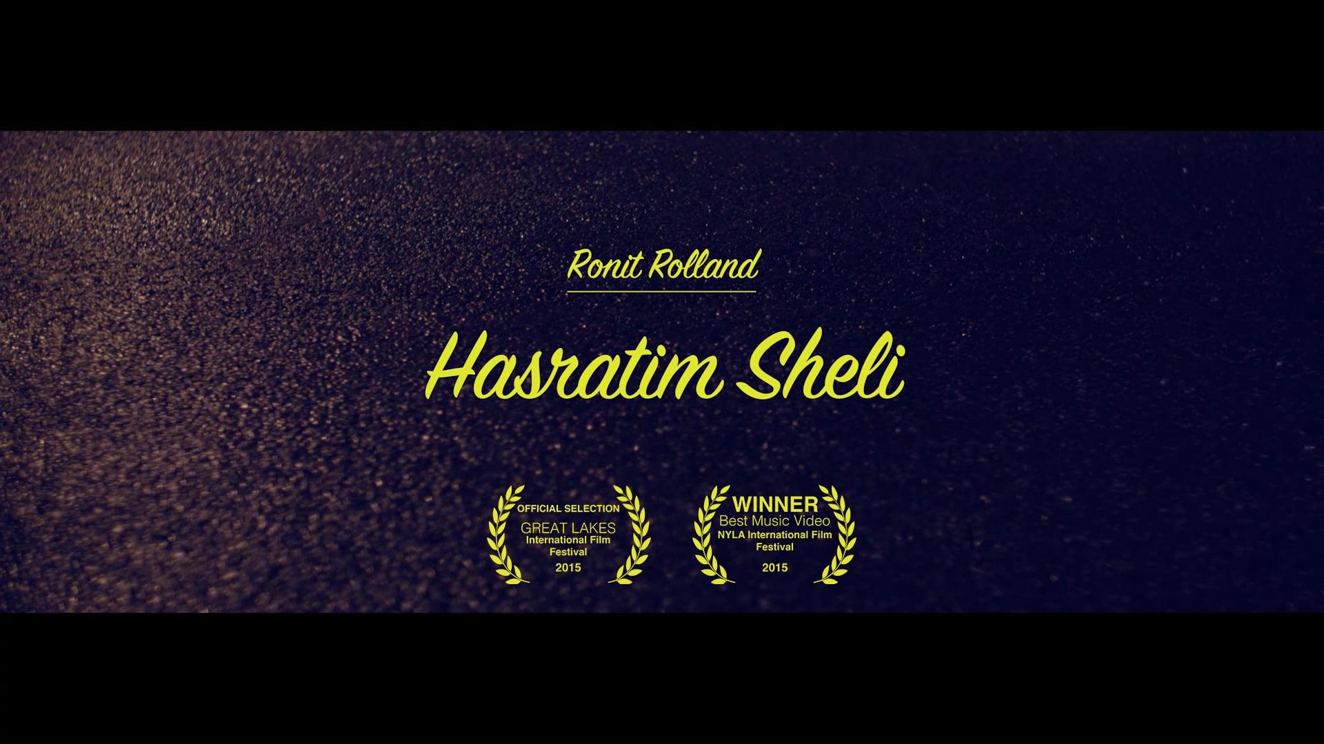 Ronit Rolland - Hasratim Sheli