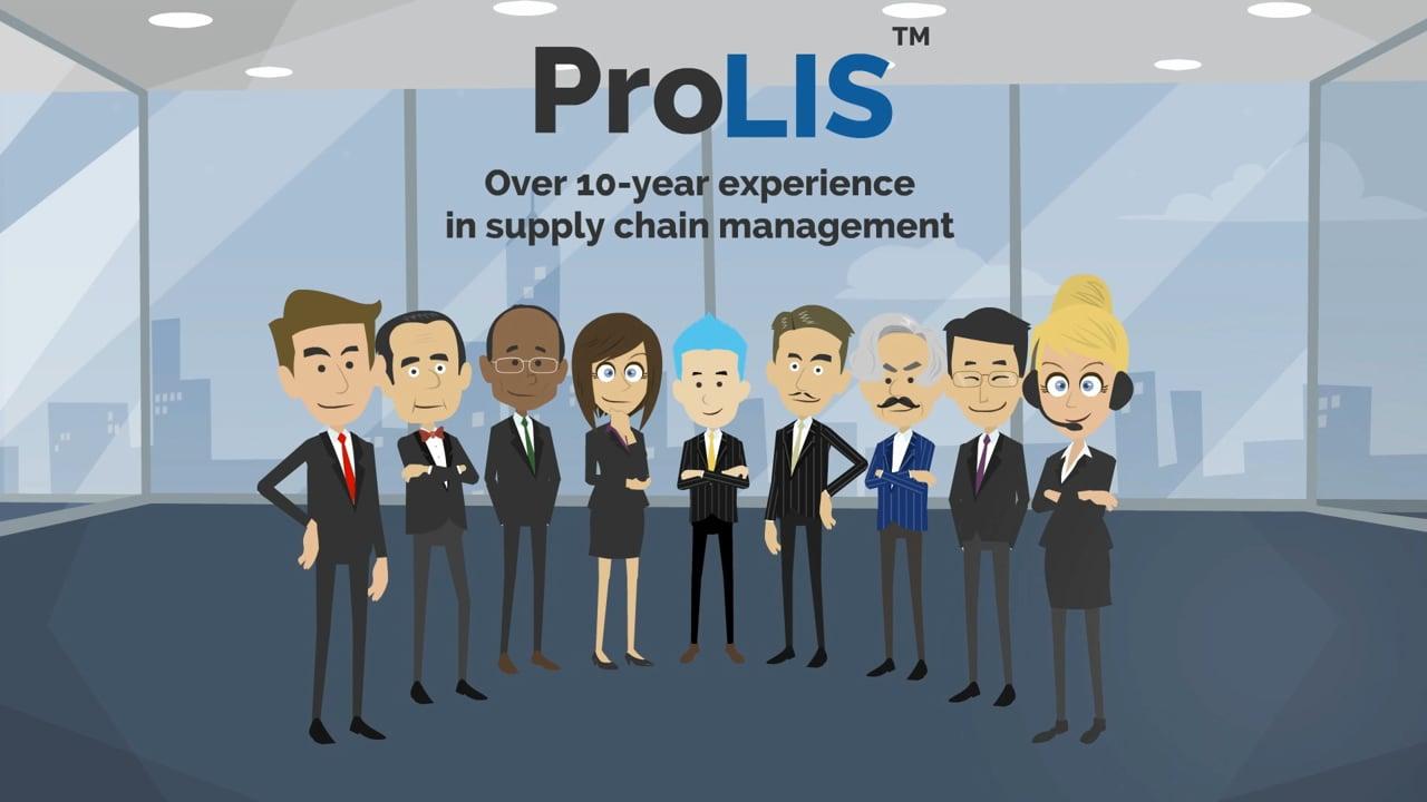 【中小企物流救星】專業物流資訊系統ProLIS