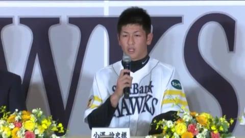 【ホークス新入団発表会】新人選手が力強く意気込みを語る!! 2015/12/2