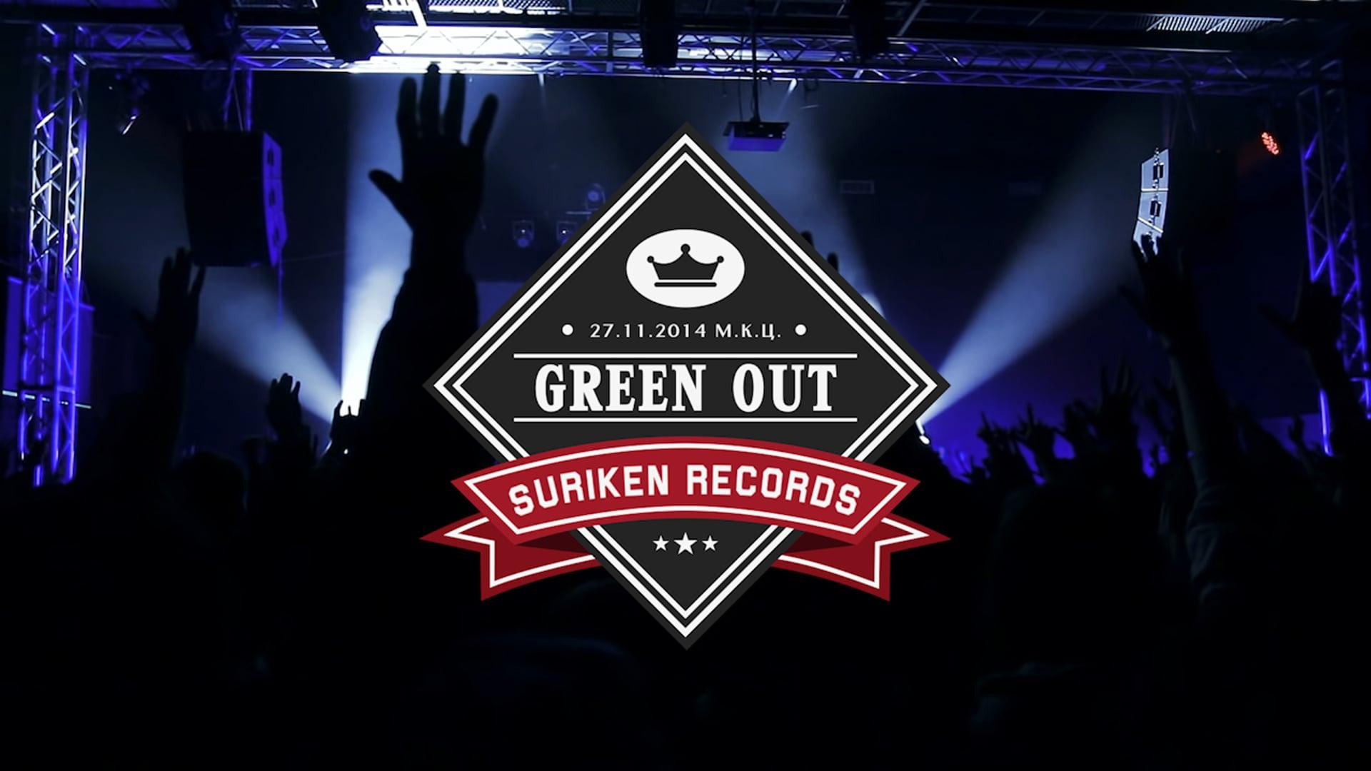 Green Out - Rap Lee (Live @ M.K.C. 2014)