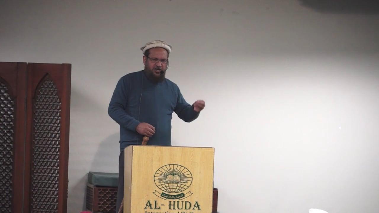 Innovation in Religion دین میں بدعت by Dr Idrees Zubair