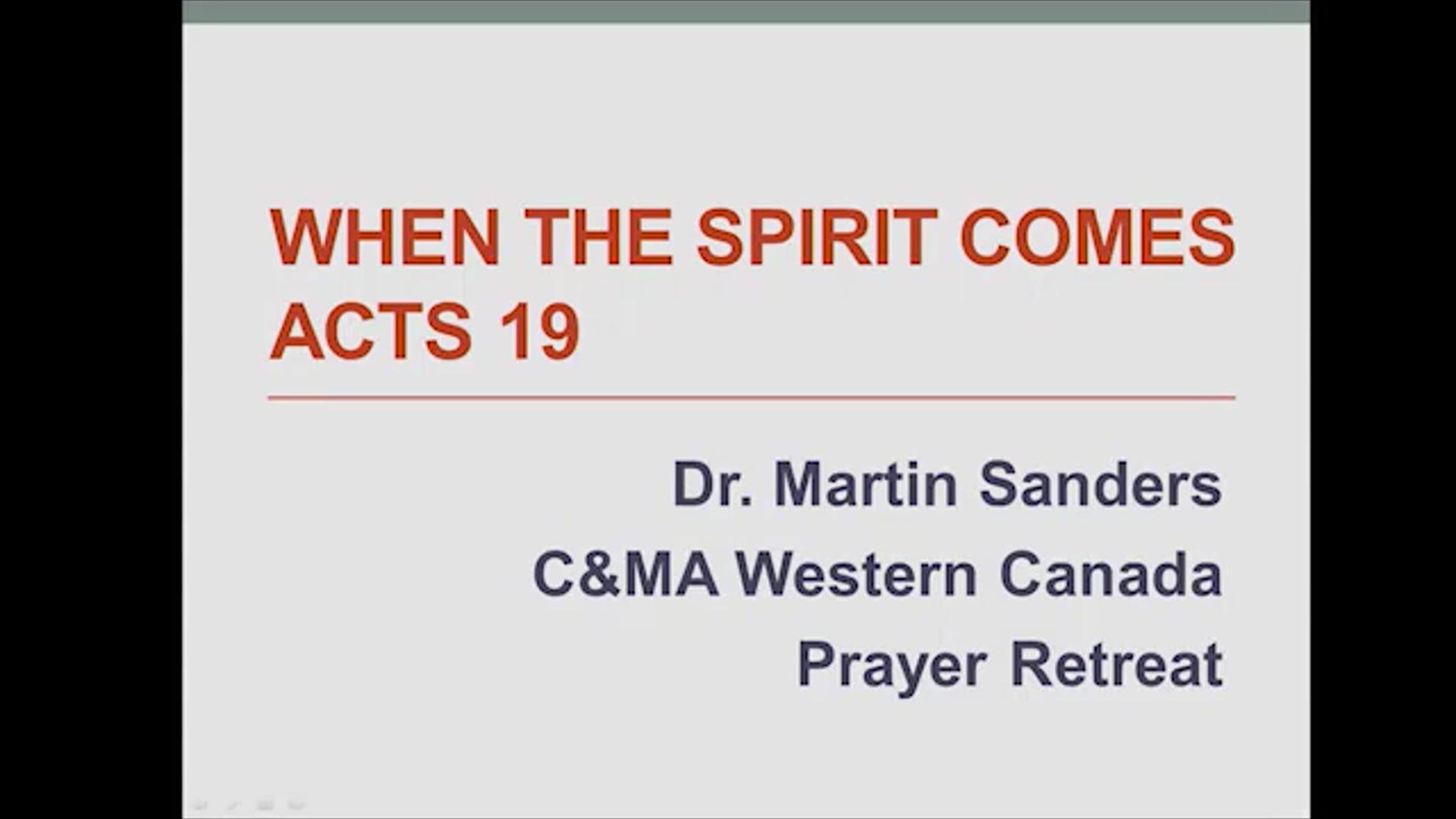 Martin Sanders - When the Spirit Comes