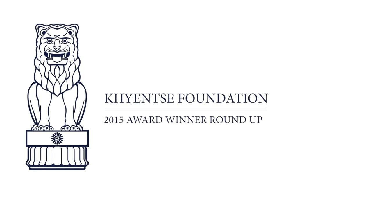 2015 Award Round Up