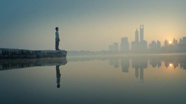 SHANGHAI - CITY OF INSPIRATION