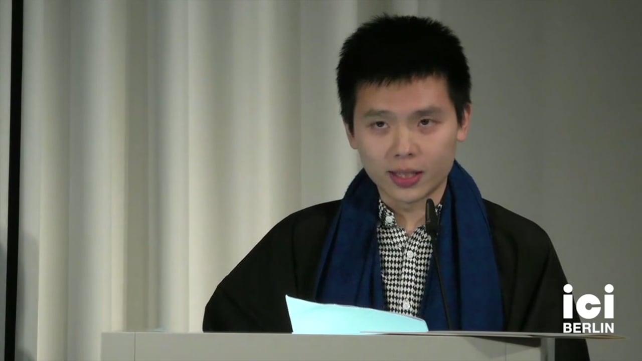 Introduction by Zairong Xiang