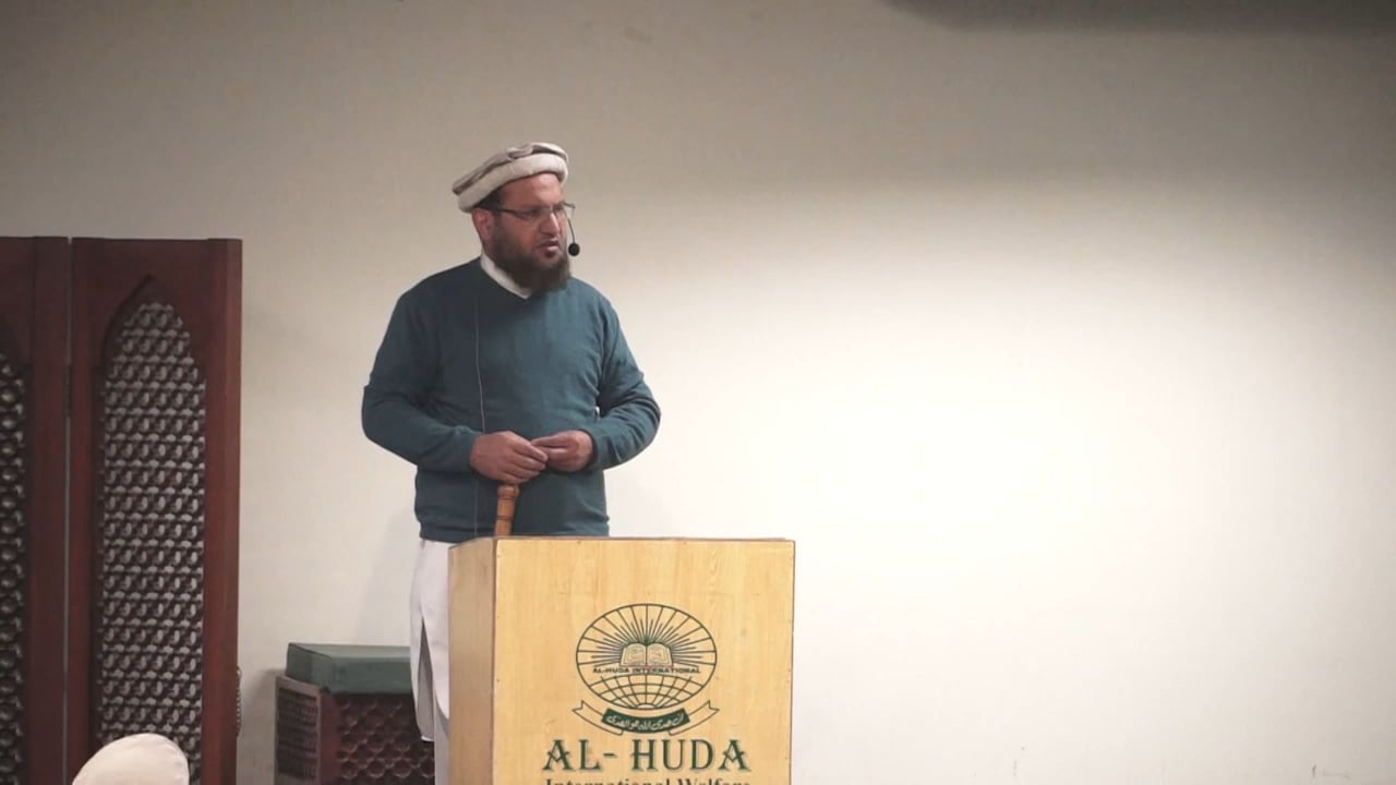Charity Does Not Decrease Your Wealth by Dr Idrees Zubair
