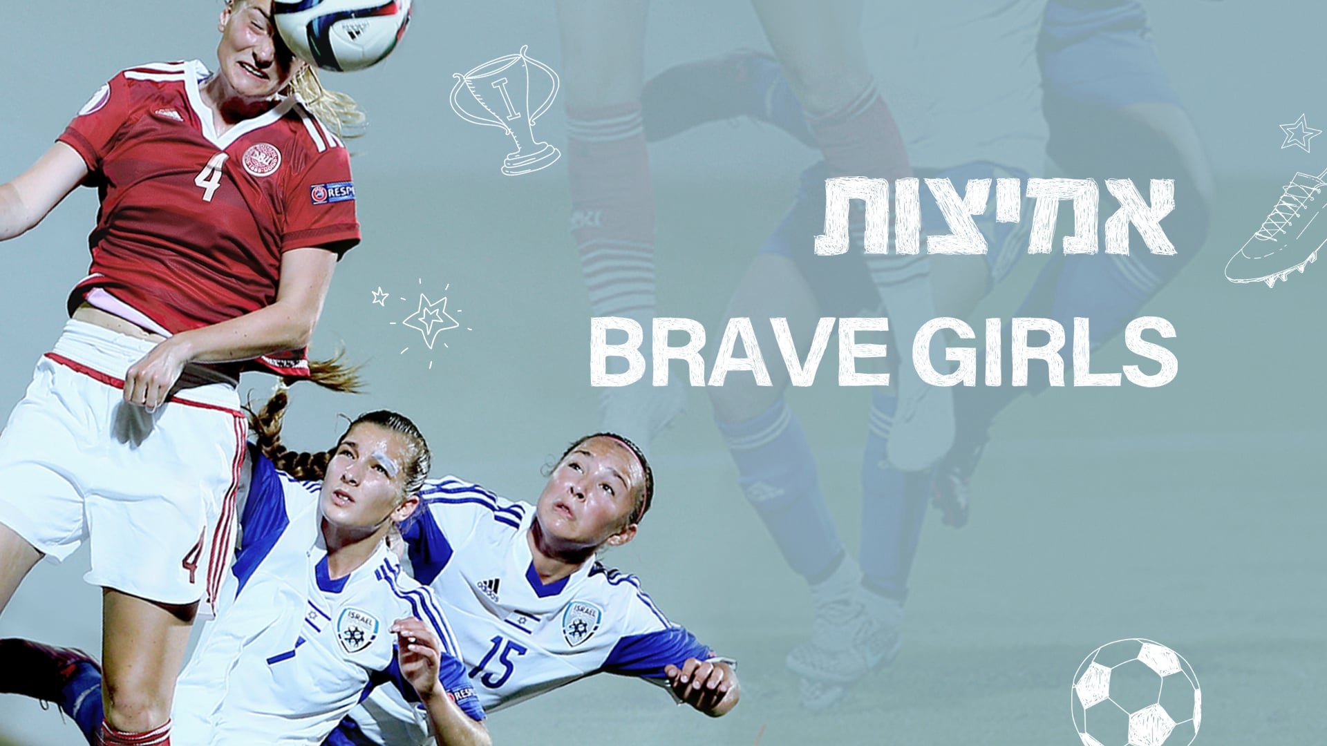 Brave Girls - trailer