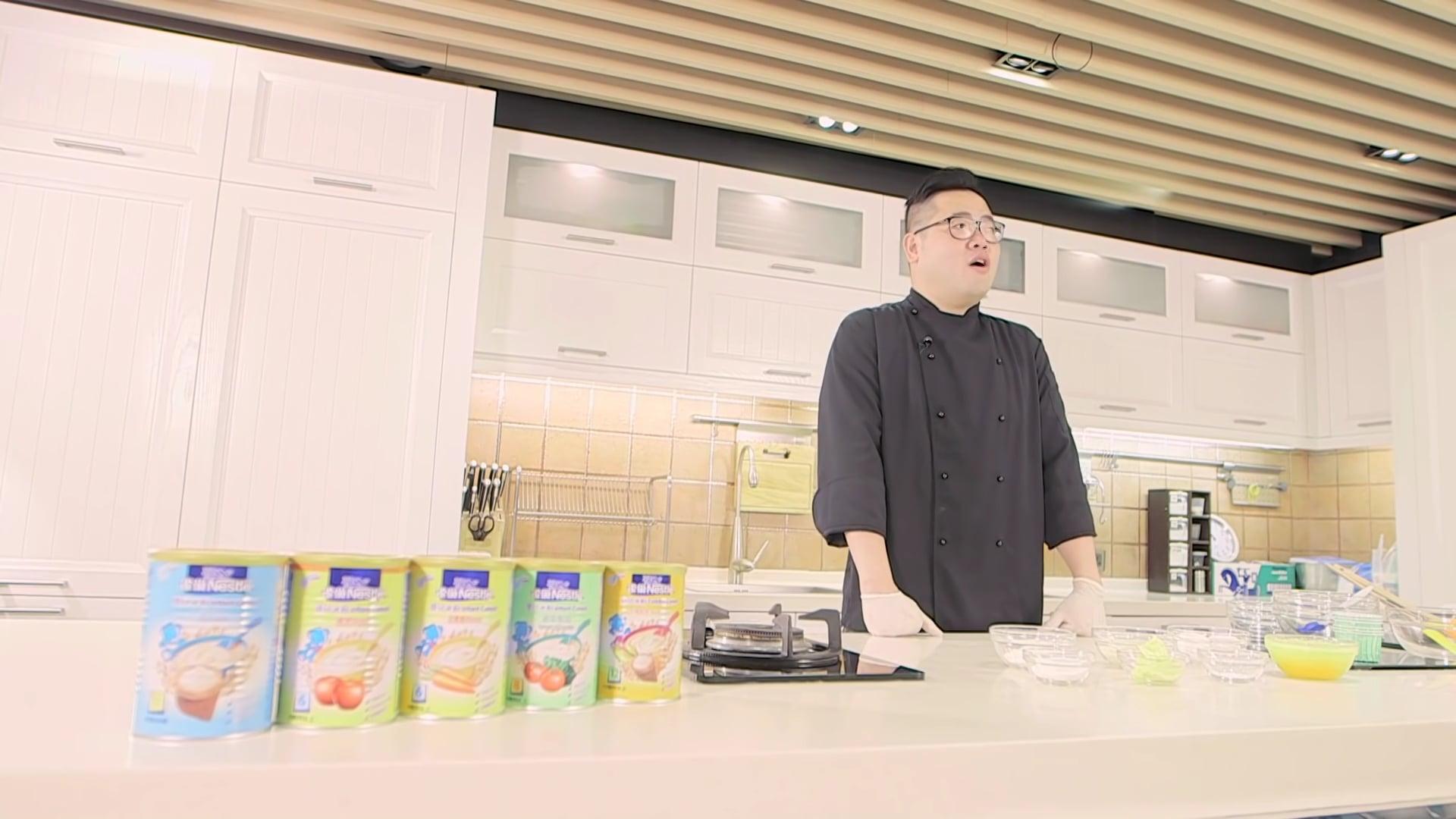 雀巢®嬰兒米粉創意廚藝學堂 – 果味穀物牛油蛋糕