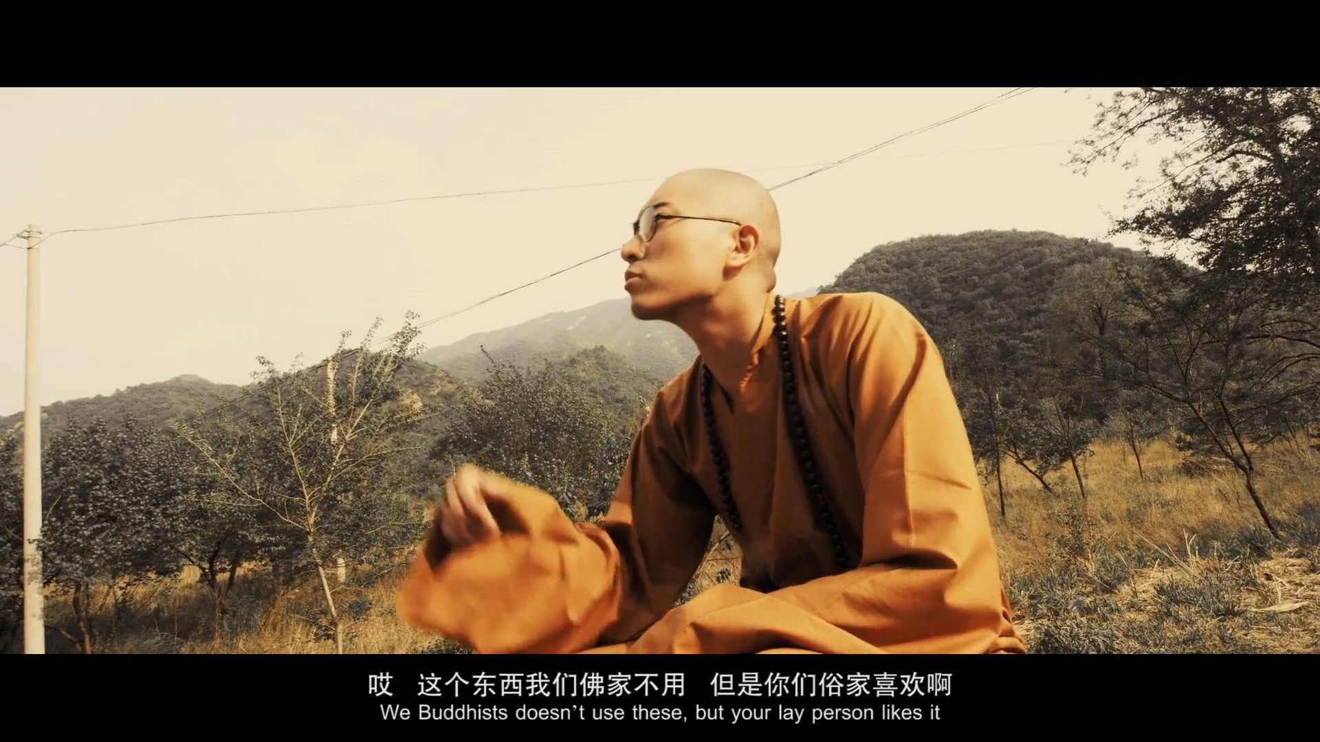 The Monk Trailer  ( PUFF 2015)