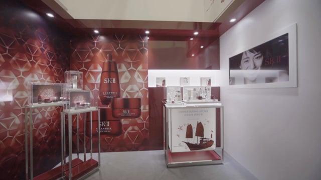 SKII - Exhibition Booth Walk-thru