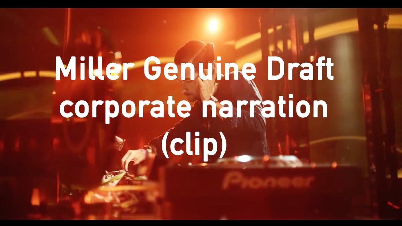 Corp narration: Miller Genuine Draft (Ellie Daniels clip)