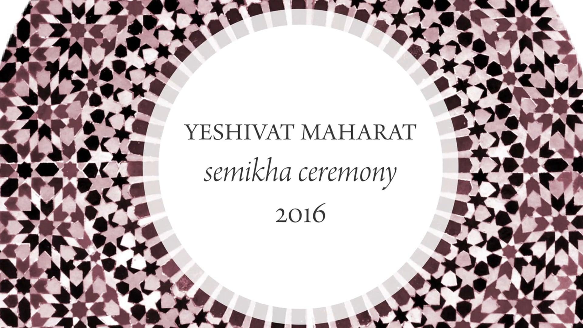 Maharat-Graduation-2016