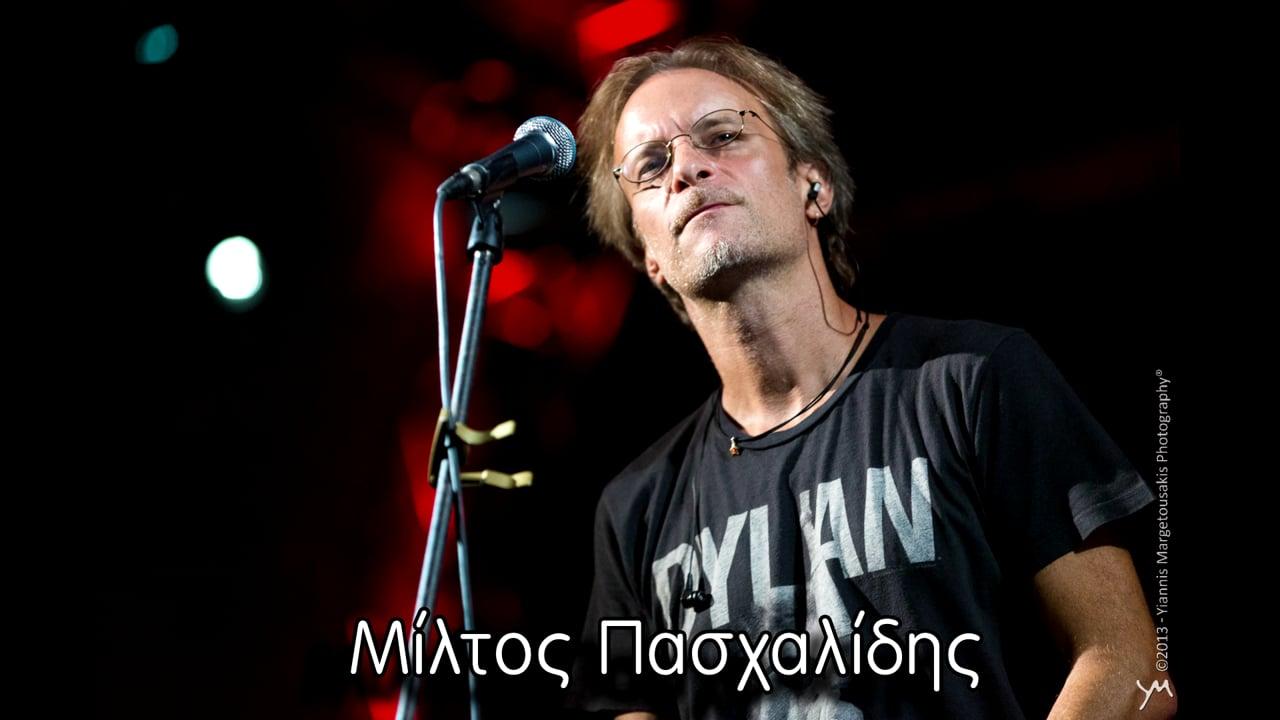 Μιλτος Πασχαλίδης @ 13th Rapido Molino Music Fest