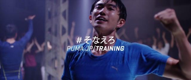 PUMA / 24 HOUR TRAINATHON