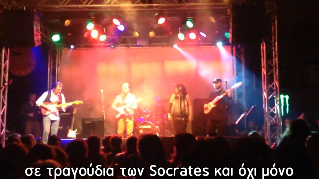 Γ.Σπάθας-Α.Τουρκογιώργης & Blues Airways @13ο Rapido Molino Music Fest