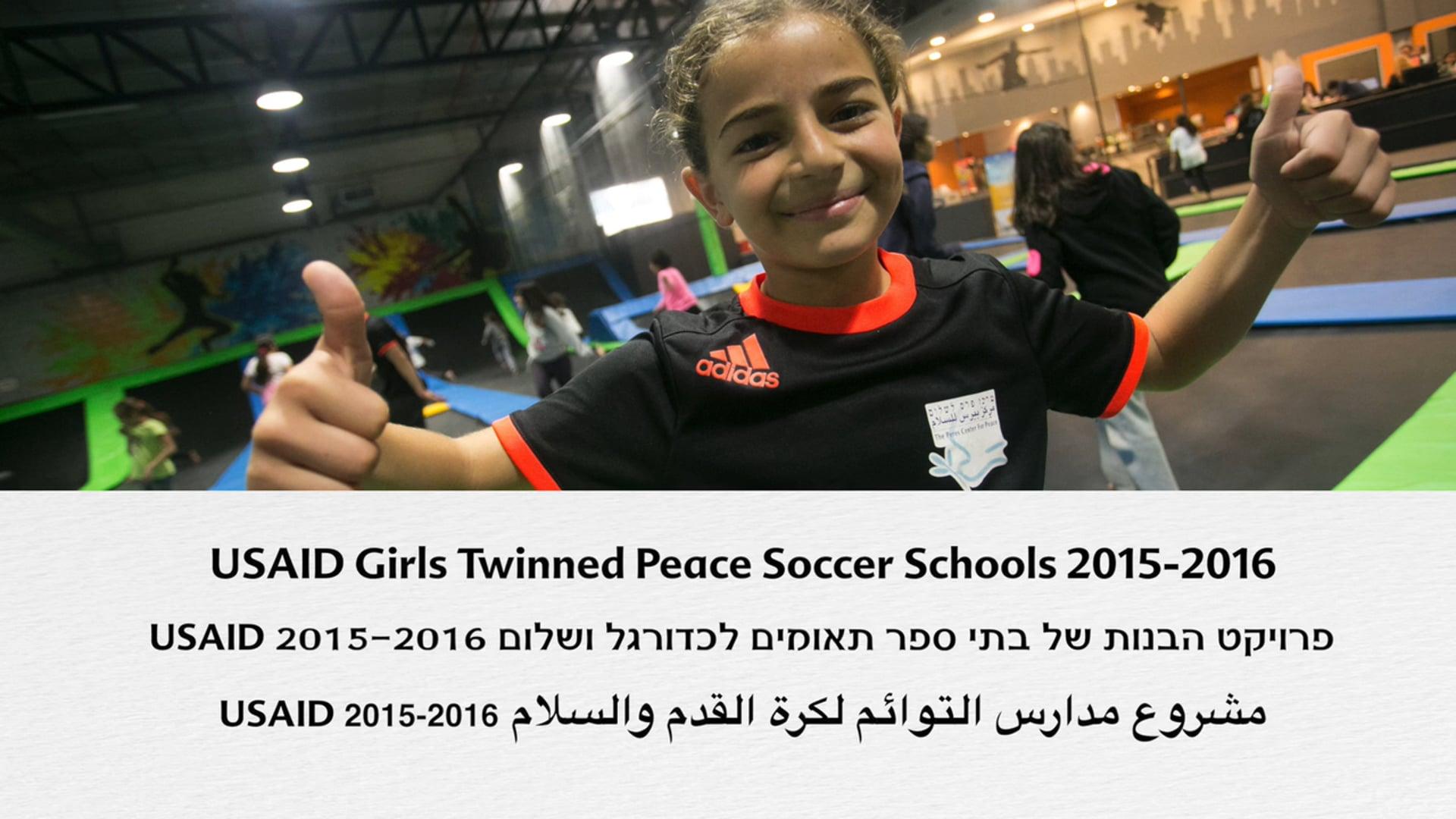 Peres Center Girls Soccer Program