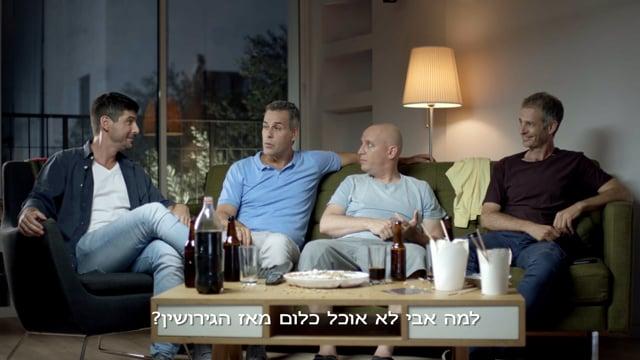 Israel Bar Association 1