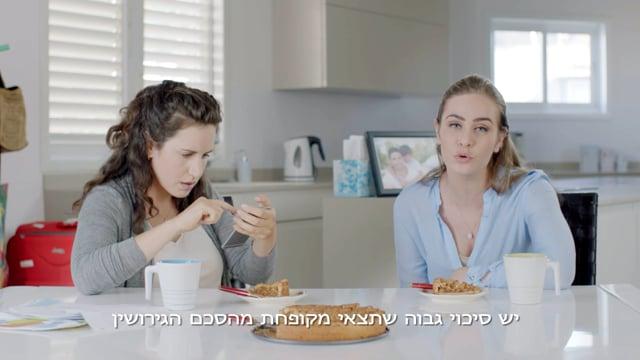 Israel Bar Association 2