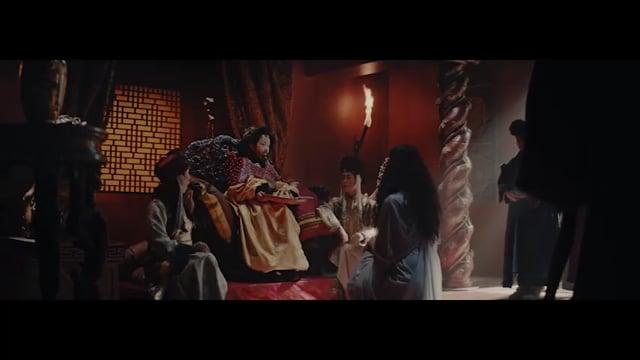 Amor Benamor-Mongols