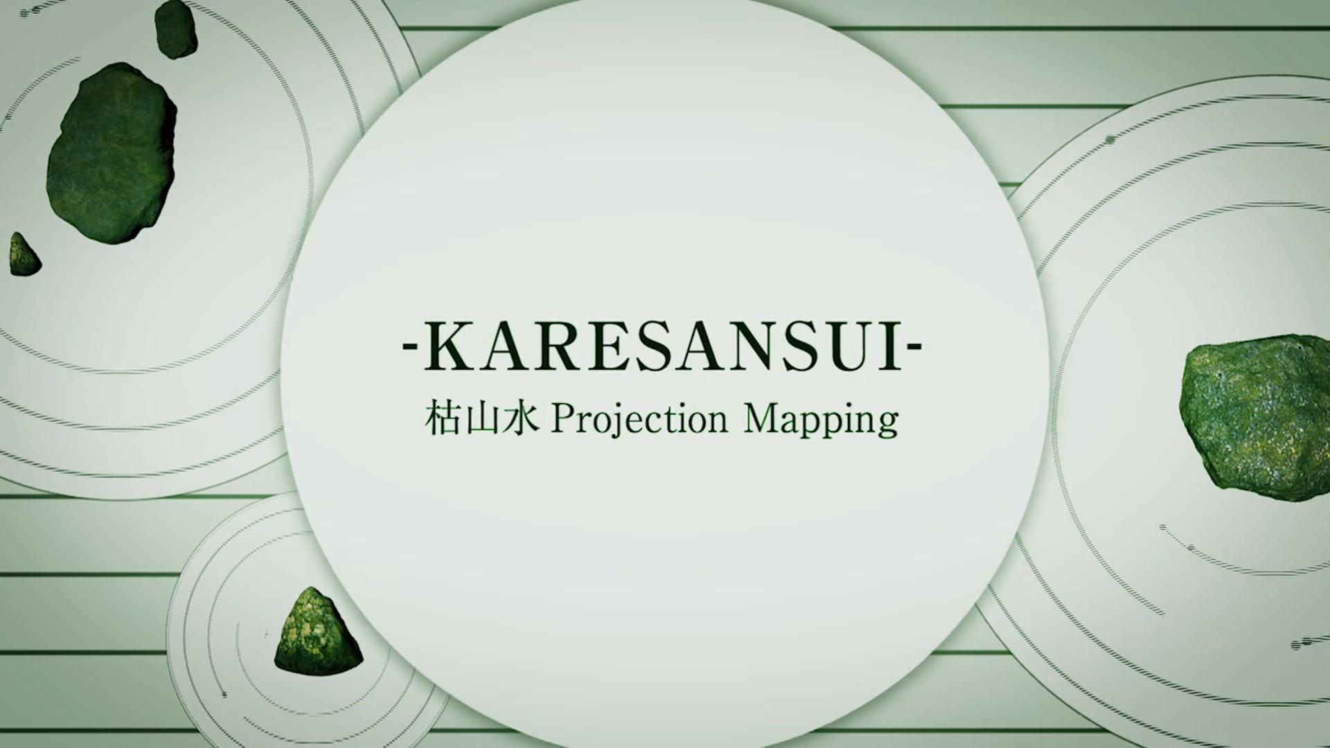 -枯山水 Projection Mapping- RETHINK TOKYO Vol.9