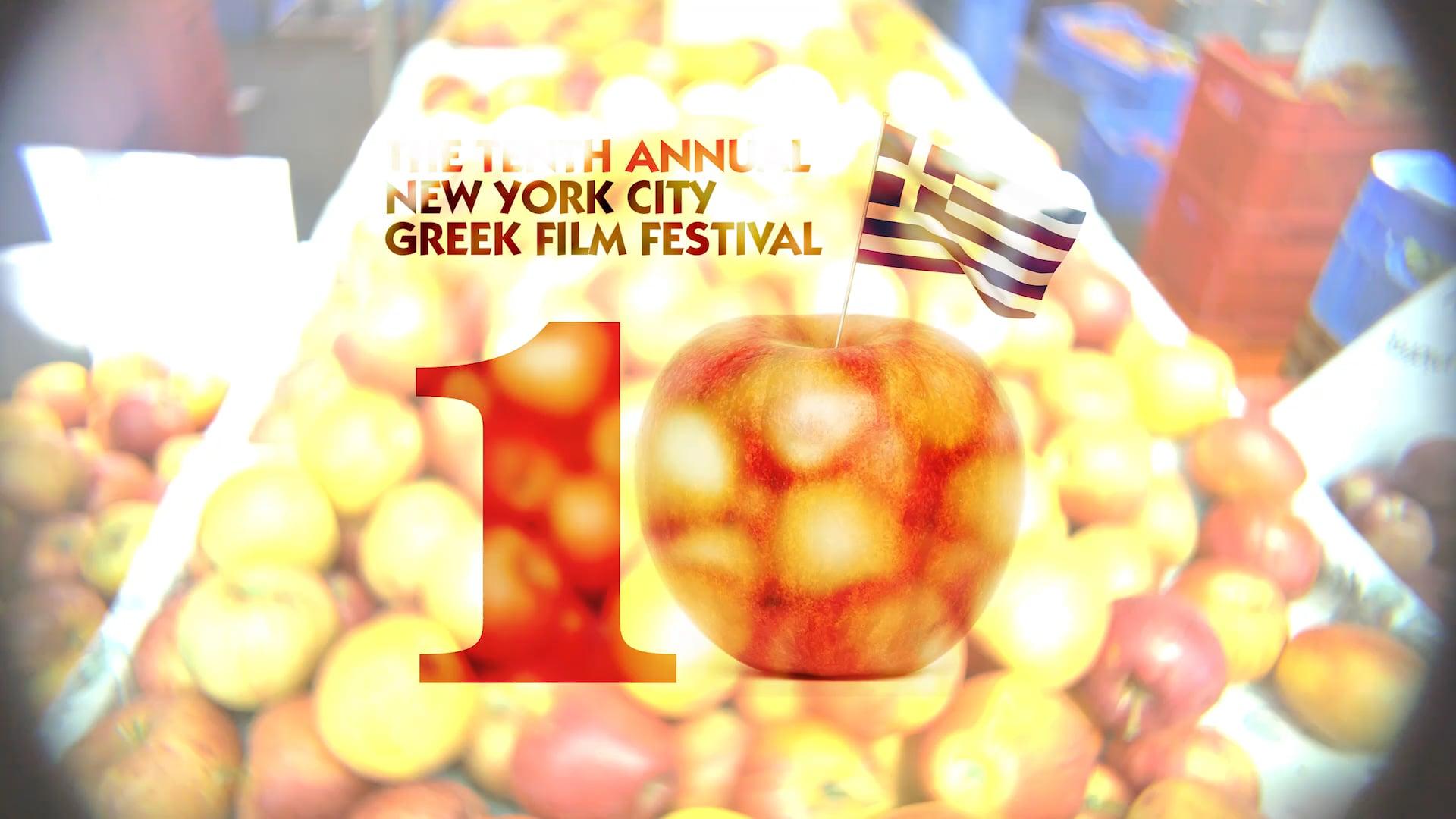 10th Anniversary NYC Greek Film Festival 2016