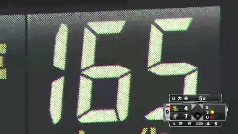 【9回表】ファイターズ・大谷 ついに出た!! 自己最速165キロを計測!! 2016/10/16 CS Final F-H